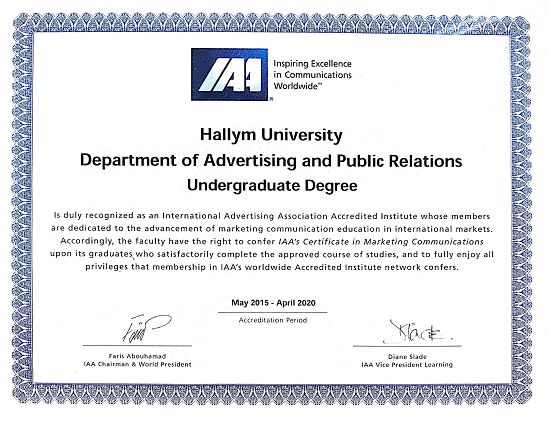 Hallym University Department of Advertising and Public Relations Undergraduate Degree